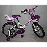 Детский двухколесный велосипед Crosser Kids Bike 20 дюймов детям 7-10 лет фиолетовый, фото 2