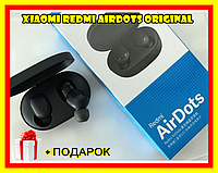 Беспроводные наушники Xiaomi Redmi AirDots ОРИГИНАЛ Сяоми АирДотс Оригинал