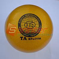 Мяч для художественной гимнастики (д 19) жёлтый Т-9