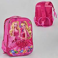 Рюкзак школьный с 2 отделениями и 2 карманами, мягкая спинка SKL11-186084