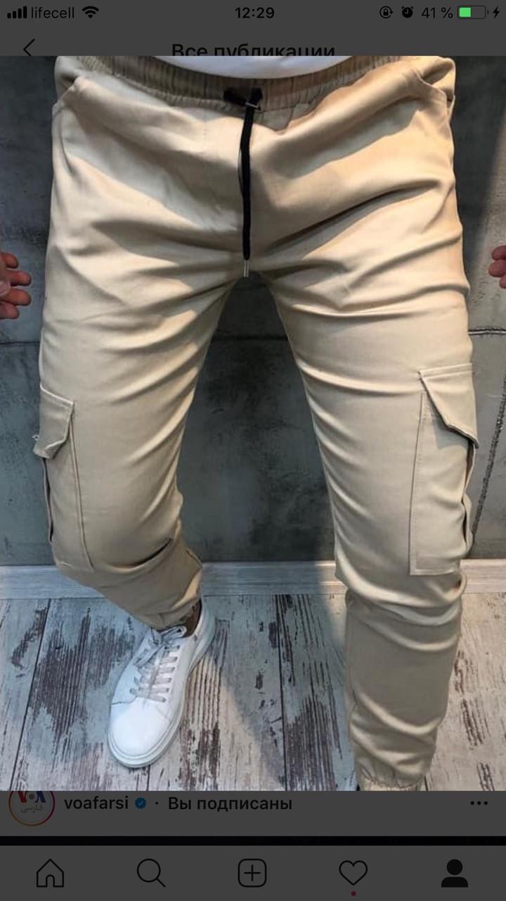 Джоггеры карго мужские молодежные Турция фабричная S M L XL 2XL