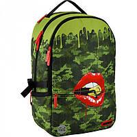 Городской рюкзак среднего размера City Kite арт. K20-2569L-3