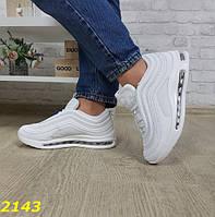 Кроссовки женские белые аирмакс (реплика) на амортизаторах силиконовой подушке, размеры 36-41