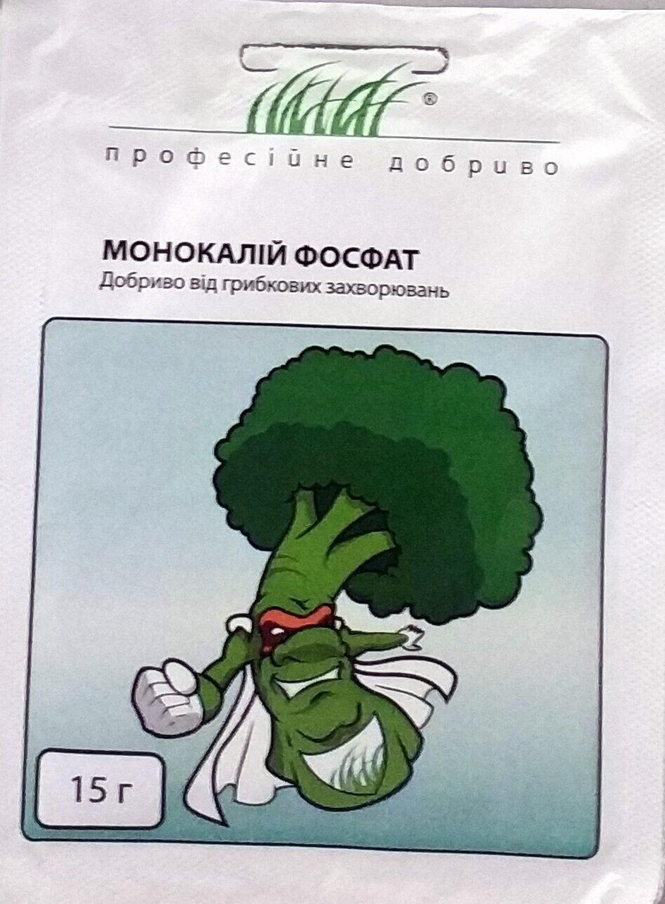 Добриво Монокалій фосфат 15г