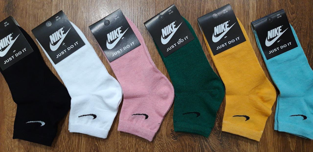 """Женские стрейчевые носки в стиле """"Nike JD"""" Турция 36-40"""