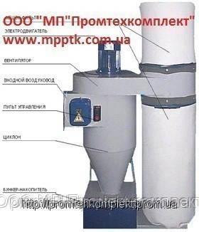 Вытяжные установки для абразивной и металлической стружки: ВД-9, ВД-10. - ООО МП Промтехкомплект в Харькове