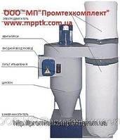 Пылеуловитель ВД 10