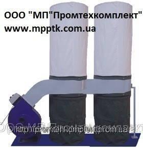 Вытяжные установки для деревообрабатывающих и пластикообрабатывающих станков: ВД-2 - ООО МП Промтехкомплект в Харькове