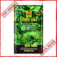Торфосмесь Compo для декоративно-лиственных растений и пальм 10 л 1431