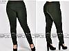 Жіночі брюки з високою посадкою в різних кольорах, з 48-60 розмір
