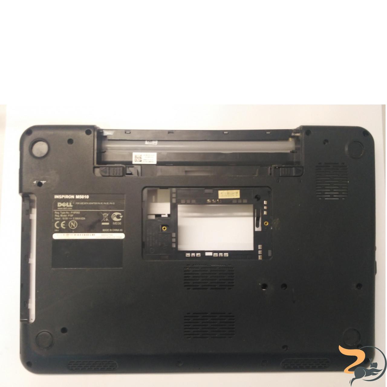 """Нижня частина корпуса для ноутбука Dell Inspiron M5010, 15.6"""", CN-0P0DJW, Б/В"""