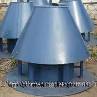 Вентилятор крышный ВКР № 4
