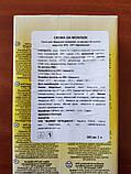 """Вершки кондитерські рослинні """"Crema Da Montare"""" (Профикрем) жир 26% (Болгарія) 1л, фото 2"""