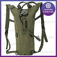 Рюкзак гидратор KMS (питьевая система в рюкзаке) 3 литра (hydrator-olive)