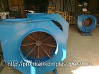 Вентилятор  пылевой ВРП 5-45 № 5