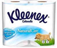 Kleenex Natural Care туалетний папір 140 відривів 3 шару рулону 4