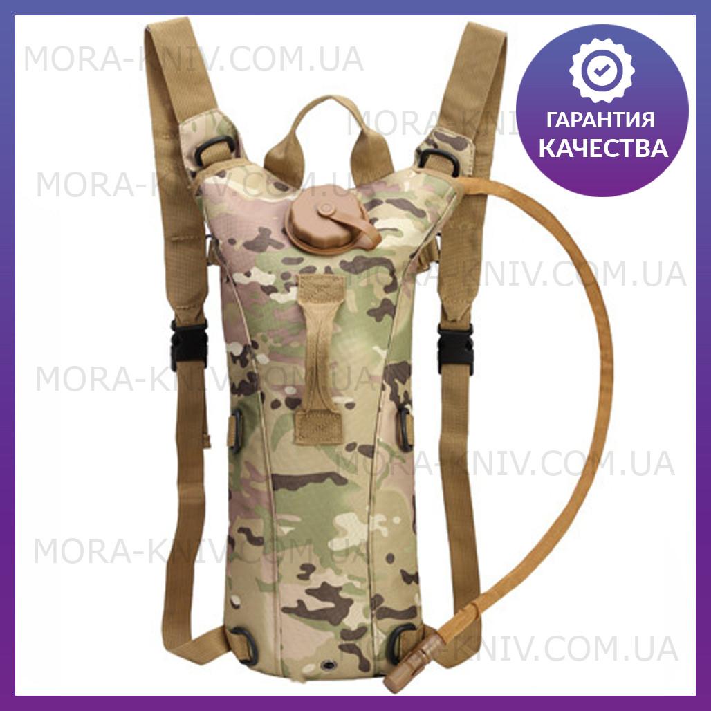 Гидратор KMS 3 литра, питьевая система в рюкзаке, рюкзак - гидратор  (hydrator-mult)
