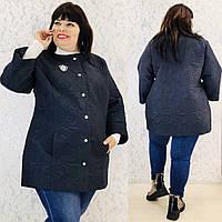 Куртка пальто весна-осень плащевка стеганая на 80 синтепоне застежки кнопки размер супер батал от 50 до 64
