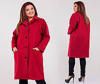 Женское стильно кашемировое пальто свободного фасона на пуговицах с карманами размер:50-52,54-56,58-60,62-64