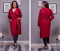 Женское стильно кашемировое пальто ровного фасона на пуговицах с карманами размер: 54-56, 58-60
