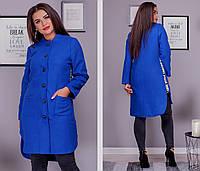 Стильно кашемировое пальто ровного фасона на пуговицах с карманами сбоку декор надпись размер от 50 до 64