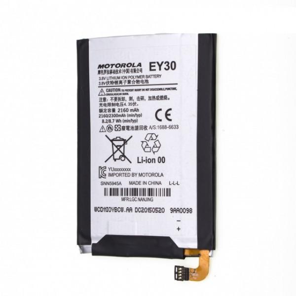 Акумуляторна батарея EY30 для мобільного телефону Motorola XT1093 Moto X 2nd Gen