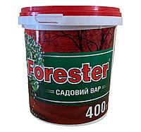 Садовый Вар Форестер, 400 г, Forester