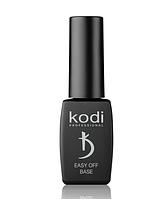 База легкоснимаемая для гель-лака Kodi Professional Easy off Base, 8 мл