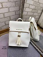 Женский рюкзак Michael Kors эко кожа кожзам Белый
