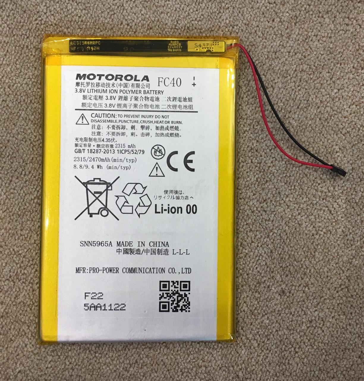 Акумуляторна батарея FC40 для мобільного телефону Motorola XT1543, XT1548, XT1550 Moto G3, 3rd gen