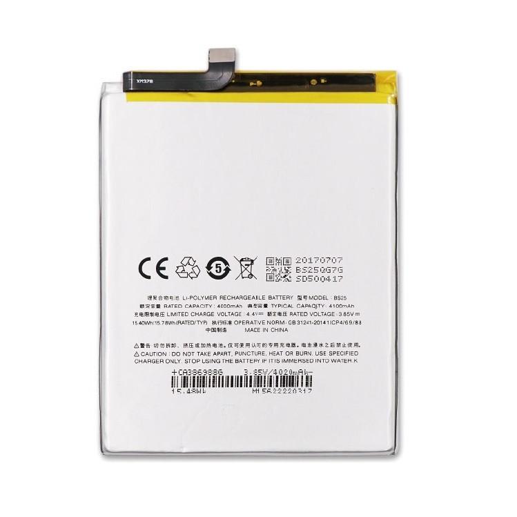 Акумуляторна батарея BS25 для мобільного телефону Meizu M3 Max