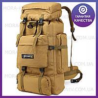Туристический рюкзак для походов на 70 литров, походный рюкзак, большой рюкзак Coyote (ta70-new-coyote)