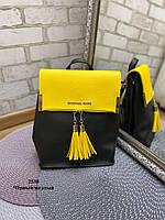 Женский рюкзак Michael Kors эко кожа кожзам Черный/Желтый