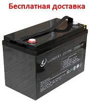 Аккумулятор Luxeon 100Ач LX12-100MG, фото 1