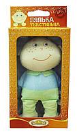 Текстильная кукла Антошка ПД-0052