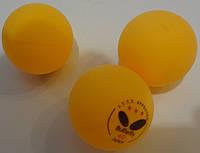 Кулі для настільного тенісу (3 шт.) дублікат BUT40 MT-2028 3star білі, жовті (нов.уп.) 95210-051-0-000, фото 1
