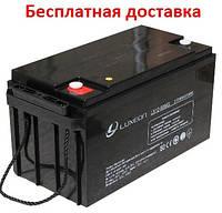 Аккумулятор Luxeon LX1280MG 80Ач, фото 1