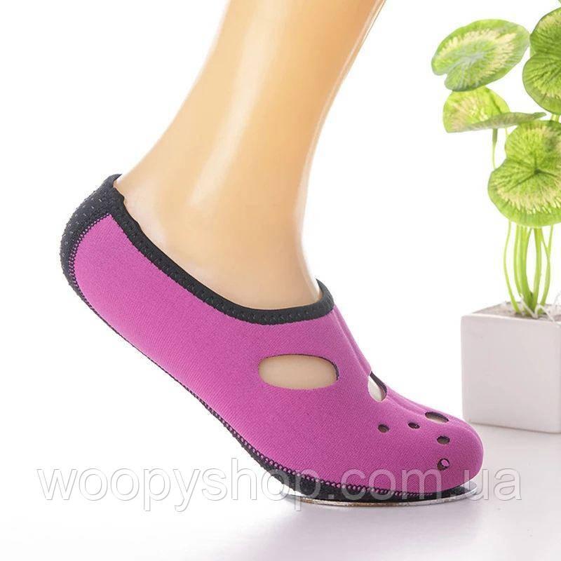 Носки, обувь для пляжа, дайвинга розовые L (39-40)