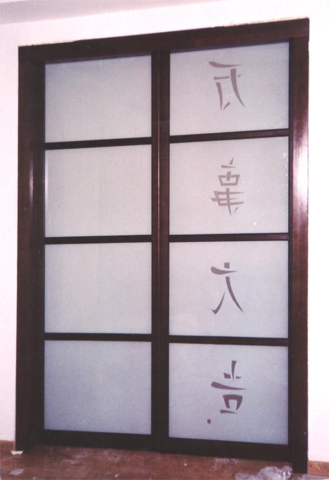Раздвижная дверь перегородка