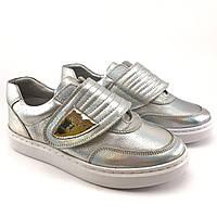 Кроссовки для девочек кожаные серебристые TiflaniТурция р.(31,32,33,34,35,36) 33, 33