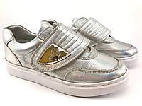 Кроссовки для девочек кожаные серебристые TiflaniТурция р.(31,32,33,34,35,36) 32, 32