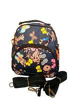 Маленький практичный сумка рюкзак женский