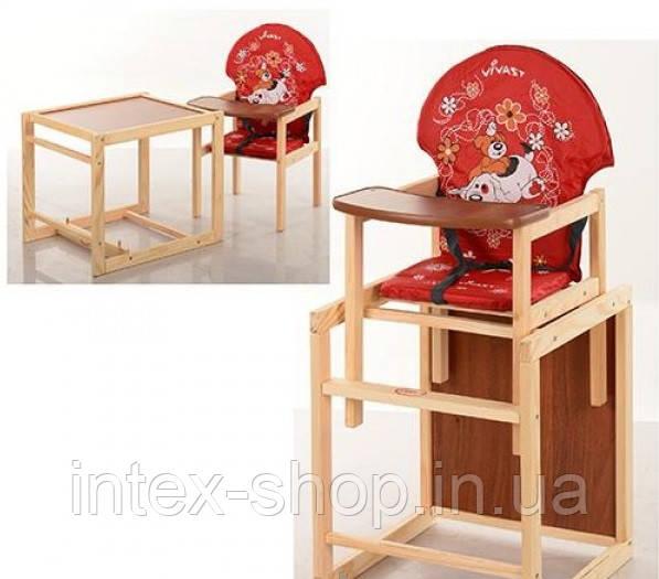 Дитячий дерев'яний стільчик для годування M V-010-21-6