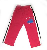 Штаны хлопковые размер: М