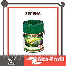 Стрічка бордюрна Альта-Профіль з перфорацією 0,65х150х9000 мм зелений від виробника