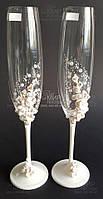 Crystalex Набор свадебных бокалов Sandy 250мл 4502
