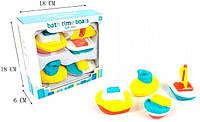 Детские Игрушки для Купания Кораблики QML M1A Пластиковые в наборе 4 шт