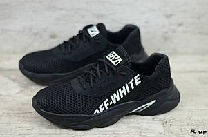 Мужские кроссовки Off-White (Реплика) (Код: Fl чер  ) ►Размеры [45]
