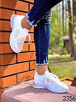 Женские повседневные кроссовки белые Хит 2020  р38,39,40