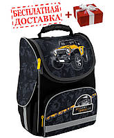 Рюкзак школьный каркасный Kite Education 501 Off-road (K20-501S-1)